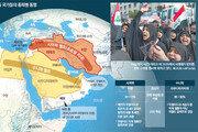 복음주의 트럼프 '시아파 벨트'에 적대감… 이란과 예고된 충돌[인사이드 & 인사이트]