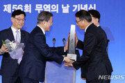 """日언론 """"한국, 핵심소재·부품 脫일본…맹스피드로 성과내기 시작"""""""