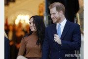 메건 왕자비 이혼?…'공식호칭' 놓고 英왕실 갈팡질팡