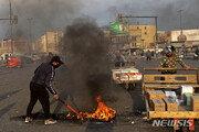 """""""이라크, 美·이란간 주도권 다툼에 이용되길 원하지 않아"""""""