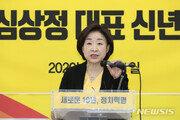 """심상정 """"총선서 20% 득표·지역구 10명""""…진중권 묻자 """"그만"""""""