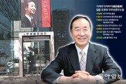 """""""기초과학은 인류의 지식… 경제 여유있는 韓日은 투자할 의무"""""""