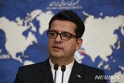 """이란 """"韓 국방부, 페르시아만 역사적 명칭도 모르면서 파병하나"""" 반발"""