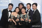 '기생충', 美 AAFCA 외국어영화상·각본상 2관왕…수상 행렬ing