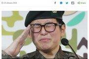 """'변희수 전역'에 놀란 BBC """"전세계 성전환 군인 9000명 멀쩡히 복무"""""""