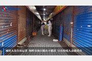 우한 폐렴 사망자 18명…후베이성 외부 첫 사망자 발생