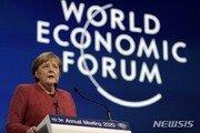 """메르켈 독일 총리 """"기후변화 생존의 문제 됐다"""""""