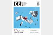 [DBR]주 4일 근무제 도입하라 外