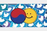 트위터에 비친 한국… BTS, 건강보험, 개고기[카디르의 한국 블로그]