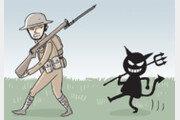 전쟁과 전염병[임용한의 전쟁史]〈96〉