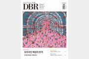[DBR]혁신으로 성장한 오프라인 매장 外