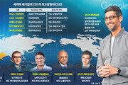 """치열한 경쟁 속 몸에 밴 혁신 리더십… """"인도 최고 수출품은 CEO""""[인사이드&인사이트]"""