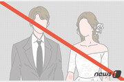 '결혼하자' 동거남 2명 속여 3억 챙긴 50대 기혼여성 실형