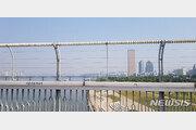 서울 마포대교서 20대 남성 투신…구조후 병원 이송