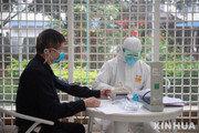 중국, 4월 하순 코로나19 예방퇴치 백신 임상시험 개시