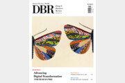 [DBR]디지털 트랜스포메이션 비법 外