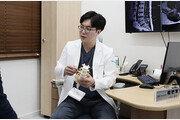 [건강 올레길] 허리통증 유발하는 '척추관협착증', 비수술 치료로 호전