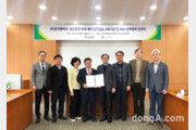 한국팜비오, 성균관대와 '실무실습 교육·R&D 협력' 협약 체결