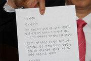 """朴, 총선前 보수통합 촉구… 보수야권 """"환영""""속 속내는 제각각"""