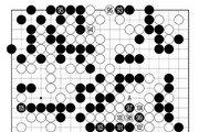 [바둑]중신증권배 세계 AI바둑 오픈 대회… 욕심내지 않는 마무리