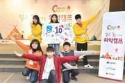중학생 '화학캠프' 열어 과학인재 육성