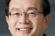 손태승 우리금융 회장 연임 확정