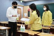 서울 학원 휴원율 11%→15%…5일만에 미세하게 늘어