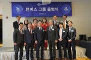 '팬비스(PANVIS)' 그룹 25일 공식 출범