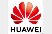 화웨이, 5G 표준 정립 기여도 '1위'…삼성전자는 '6위'