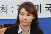 """서지현 """"조주빈 무기징역도 가능""""…법무부 TF 대외협력팀장 맡아"""