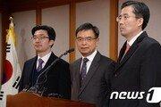박근혜 탄핵심판 변호인단, 당시 헌법재판관 상대 손배소