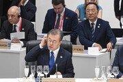 G20 특별 화상 정상회의 시작…코로나19 공동성명 논의