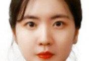 30세 대기업 사외이사 나와… 카카오, 박새롬 교수 선임