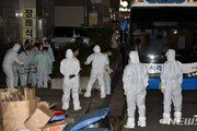 대구·경북서 '코로나19' 사망자 6명 추가…국내 총 150명