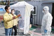 대전서 요양병원 직원·美입국자 접촉자 코로나19 확진…33명째