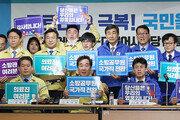 '비례당과 한몸' 내세운 민주당-통합당… 선거법 우회 '꼼수 마케팅'