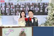 [비즈 프리즘] 학습·결혼식까지…온라인으로 통한다