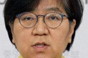 """WSJ """"정은경 본부장, 한국 코로나 위기속 진짜 영웅"""""""