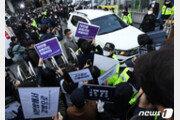 '텔레그램 자경단', '박사방' 이용자 지목 男 200여 명 신상공개 논란