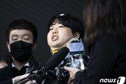 검찰, 박사 후계 '태평양' 이어 갓갓 계승 '켈리'도 소환