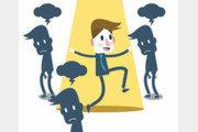 [DBR]변혁적인 상사, 가끔 자유방임해도 직원들의 신뢰 계속 받아