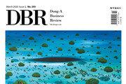 [DBR]中기업의 코로나 대응전략 外