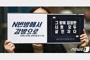 """""""돈 갖고 튀었다"""" 조주빈 속인 인출책 '부따'…10대였다"""