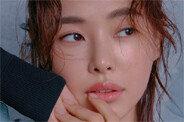 """이하늬 """"여백 허락하며 아름답게 나가는 배우 되길"""""""
