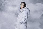 현아, 겨울여신 이미지…유니크한 스타일링