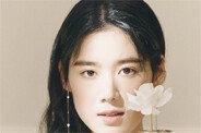 정은채의 로맨틱 홀리데이…우아+매혹