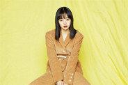 """전소니 """"'남자친구' 조혜인, 박보검 오랫동안 짝사랑"""""""