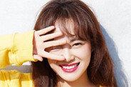 김세정, 한여름 햇살 같은 미소