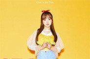 '컴백' 공원소녀 미야·서경·앤·소소, 물오른 콘셉트 소화력…티저 공개