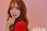 """진세연 """"늘 열심히 하는 배우가 목표, 평범 로코 도전하고파"""""""